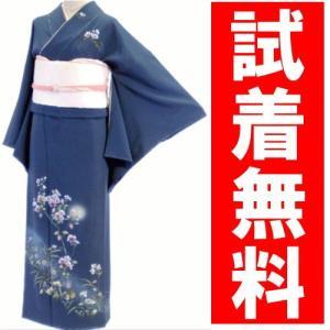 訪問着レンタル 021番 19点フルセットレンタル 往復送料無料 kimono-world