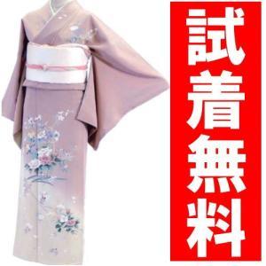 訪問着レンタル 022番 19点フルセットレンタル 往復送料無料 kimono-world