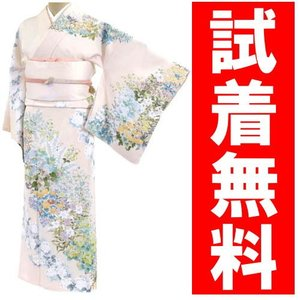 訪問着レンタル 094番 19点フルセットレンタル 往復送料無料 kimono-world