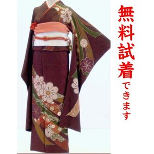 振袖レンタル M−002番 22点フルセットレンタル 往復送料無料|kimono-world
