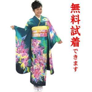 振袖レンタル M−008番 22点フルセットレンタル 往復送料無料|kimono-world