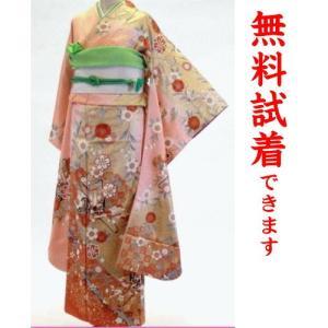振袖レンタル M−009番 22点フルセットレンタル 往復送料無料|kimono-world