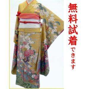 振袖レンタル M−013番 22点フルセットレンタル 往復送料無料|kimono-world