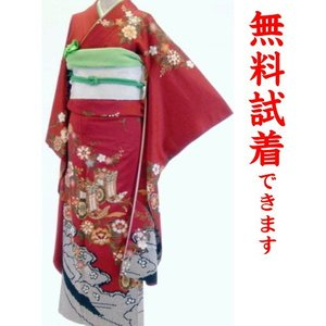 振袖レンタル M−014番 22点フルセットレンタル 往復送料無料|kimono-world