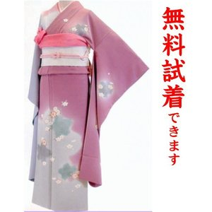 振袖レンタル M−016番 22点フルセットレンタル 往復送料無料|kimono-world