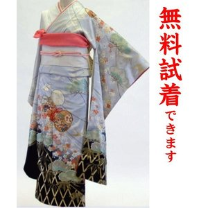 振袖レンタル M−017番 22点フルセットレンタル 往復送料無料|kimono-world