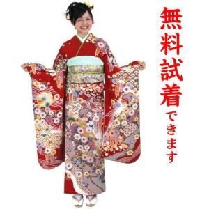 振袖レンタル M−020番 22点フルセットレンタル 往復送料無料|kimono-world