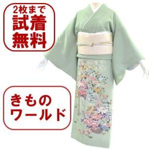 色留袖 レンタル 502番 20点フルセットレンタル 往復送料無料 kimono-world