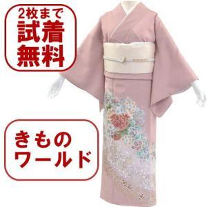 色留袖 レンタル 503番 20点フルセットレンタル 往復送料無料 kimono-world
