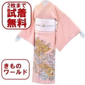 色留袖 レンタル 707番 20点フルセットレンタル 往復送料無料 kimono-world
