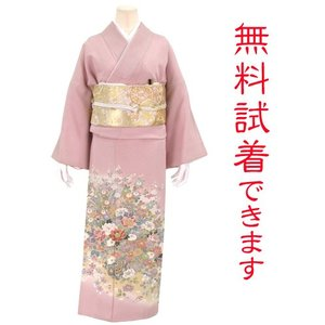 色留袖 レンタル 725番 20点フルセットレンタル 往復送料無料 kimono-world