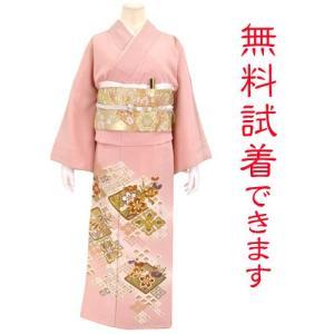 色留袖 レンタル 744番 20点フルセットレンタル 往復送料無料 kimono-world