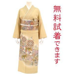 色留袖 レンタル 748番 20点フルセットレンタル 往復送料無料 kimono-world