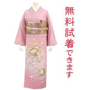 色留袖 レンタル 758番 20点フルセットレンタル 往復送料無料 kimono-world