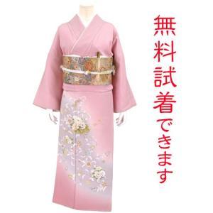 色留袖 レンタル 759番 20点フルセットレンタル 往復送料無料 kimono-world