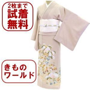 色留袖 レンタル 768番 20点フルセットレンタル 往復送料無料 kimono-world