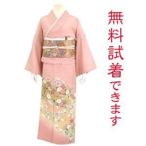 色留袖 レンタル 774番 20点フルセットレンタル 往復送料無料 kimono-world