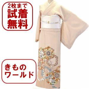 色留袖 レンタル 871番 20点フルセットレンタル 往復送料無料 kimono-world