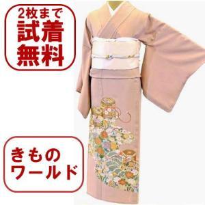 色留袖 レンタル 872番 20点フルセットレンタル 往復送料無料 kimono-world