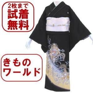 黒留袖レンタル 010番 20点フルセットレンタル 往復送料無料 【kum】|kimono-world