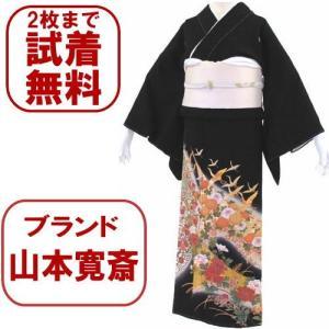 ■商品説明■ ブランド 山本寛斎 舞い上がる鶴には金糸の刺繍が施され、その他の柄は四季の花が描かれて...