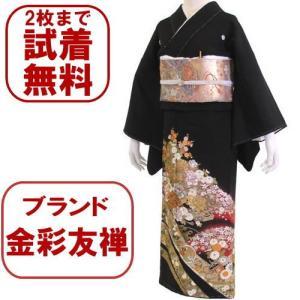 金彩友禅 華峰 黒留袖レンタル 066番 20点フルセットレンタル 往復送料無料 【kum】|kimono-world