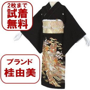 桂由美 黒留袖レンタル 095番 20点フルセットレンタル 往復送料無料 【kum】|kimono-world