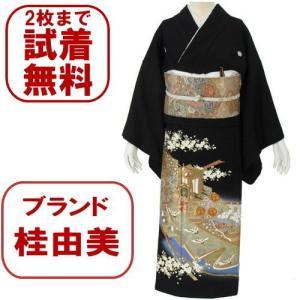 桂由美 黒留袖レンタル 096番 20点フルセットレンタル 往復送料無料 【kum】|kimono-world