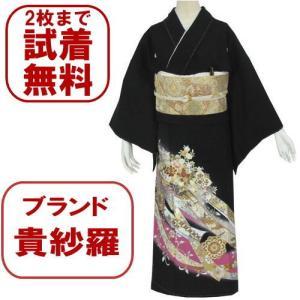 貴紗羅 黒留袖レンタル 104番 20点フルセットレンタル 往復送料無料 【kum】|kimono-world