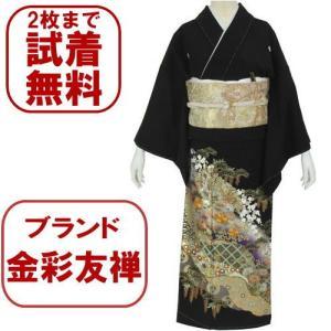 金彩友禅 四季の調べ 黒留袖レンタル 105番 20点フルセットレンタル 往復送料無料 【kum】|kimono-world