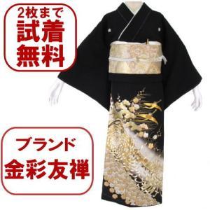 金彩友禅 黒留袖レンタル 108番 20点フルセットレンタル 往復送料無料 【kum】|kimono-world