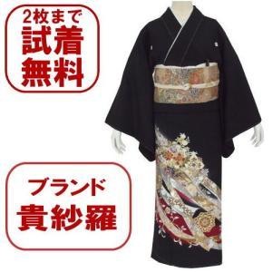 貴紗羅 黒留袖レンタル 1202番 20点フルセットレンタル 往復送料無料 【kuf】|kimono-world