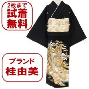桂由美 黒留袖レンタル 1227番 20点フルセットレンタル 往復送料無料 【kuf】|kimono-world