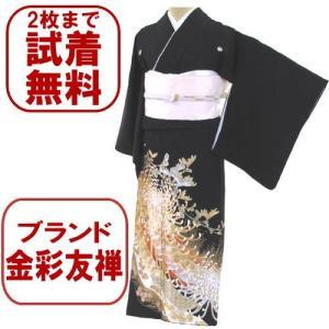 金彩友禅 黒留袖レンタル 304番 20点フルセットレンタル 往復送料無料 【kuf】|kimono-world