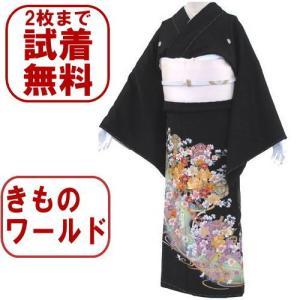 黒留袖レンタル 341番 20点フルセットレンタル 往復送料無料 【kuf】|kimono-world