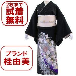 桂由美 花の響き 黒留袖レンタル 349番 20点フルセットレンタル 往復送料無料 【kuf】|kimono-world