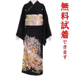 黒留袖レンタル 355番 20点フルセットレンタル 往復送料無料 【kuf】|kimono-world