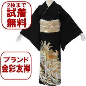 金彩友禅 黒留袖レンタル 396番 20点フルセットレンタル 往復送料無料 【kuf】|kimono-world