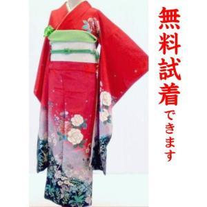 振袖レンタル M−004番 フルセットレンタル 成人式 髪飾り 往復送料無料|kimono-world