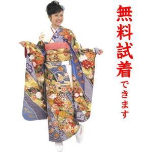 桂由美 振袖レンタル M−007番 フルセットレンタル 成人式 髪飾り 往復送料無料|kimono-world