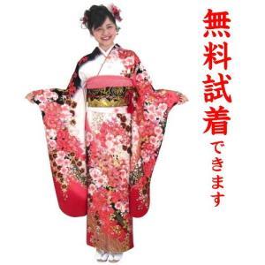 桂由美 振袖レンタル M−012番 フルセットレンタル 成人式 髪飾り 往復送料無料|kimono-world