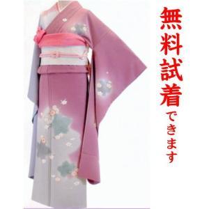 振袖レンタル M−016番 フルセットレンタル 成人式 髪飾り 往復送料無料|kimono-world