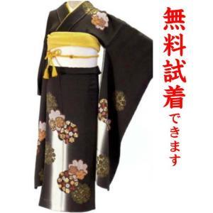 振袖レンタル M−050番 フルセットレンタル 成人式 髪飾り 往復送料無料|kimono-world
