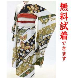 振袖レンタル M−301番 フルセットレンタル 成人式 髪飾り 往復送料無料|kimono-world