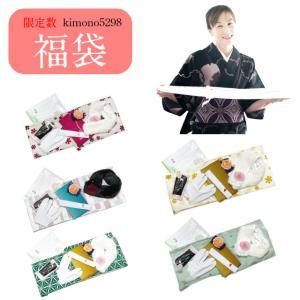 着物 福袋 着物セット 着物 帯 和装小物 たくさん入ってお買い得価格 数限定 着物 福袋 小物 福袋 レディースファッション 和服 和装 和装小物 kimono5298