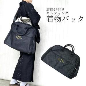 着物バック ガーメントバック  キルティングバック  セール  |kimono5298