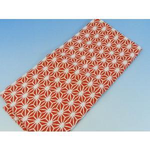 日本てぬぐい 本染め 柄名【赤麻の葉】 人気です|kimono5298