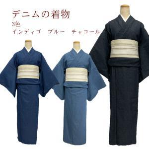 デニムの着物 仕立て上がり フリーサイズ kimono5298