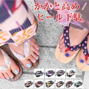 ならげた 下駄 草履 ビーチサンダル フリーサイズ|kimono5298