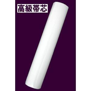 綿 帯芯  袋帯・名古屋帯・半幅帯 お仕立て 仕立て直し      高級帯芯 |kimono5298